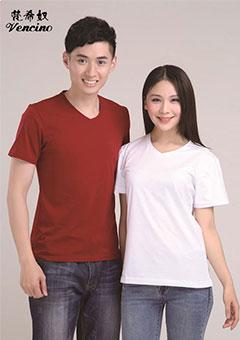 丝光棉V领T恤